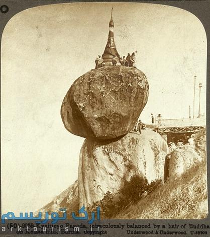 Kyaitteyo_Pagoda,_miraculously_balanced_by_a_hair_of_Buddha,_on_Kelasa_hills,_Burma