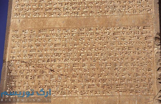 cuneiform-inscriptions-from-persepolis-by-nickmard-khoey-shiraz-fars-large