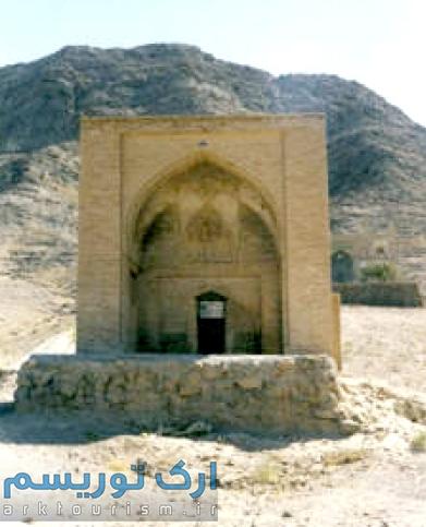 khajeh-yar