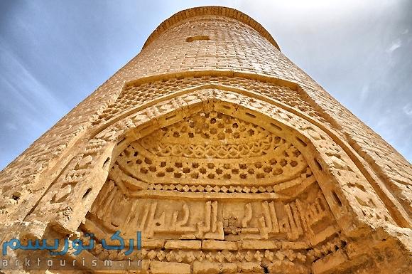 آرامگاه پیر علمدار (2)