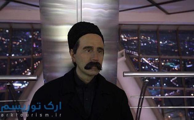 تهران (10)