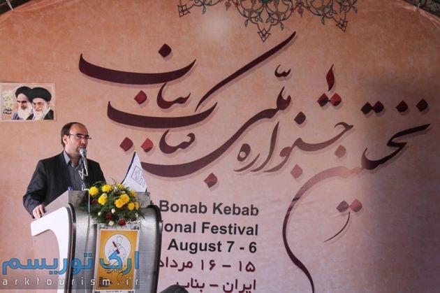 کباب (4)