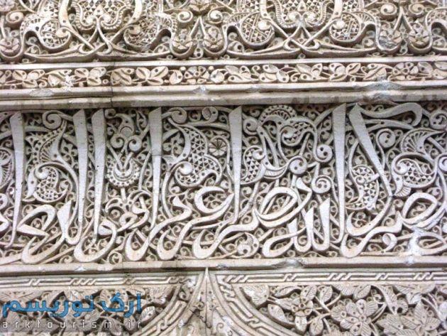 آرامگاه شیخ احمد جامی (4)