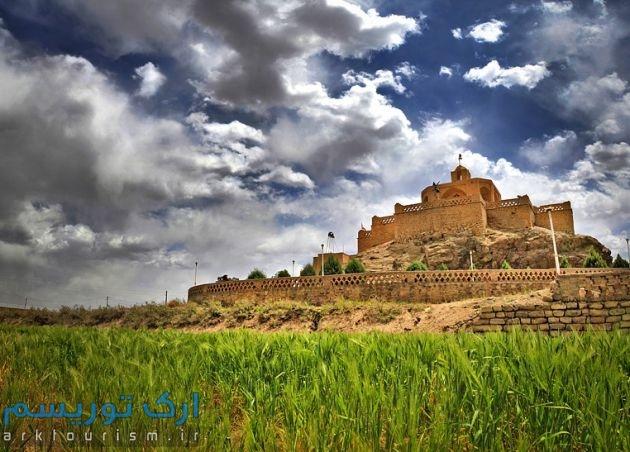 آرامگاه ابنحسام خوسفی