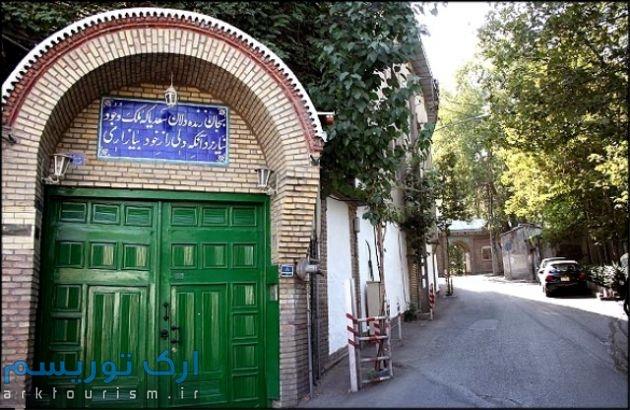 -دکتر-حسابی-تهران (1)-1423910536