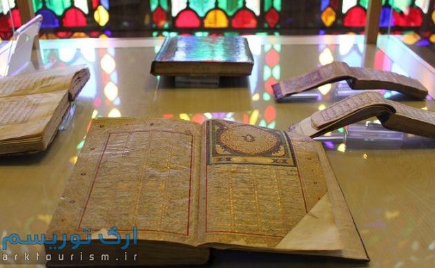 کتاب-های-موزه-خوشنویسی-قزوین