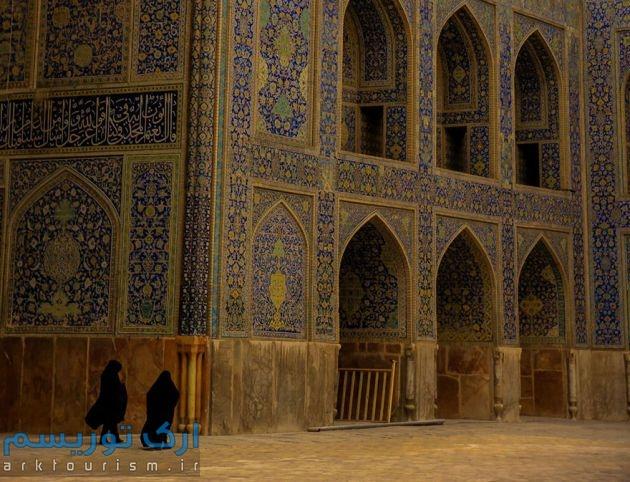 Esfahan, Iran1