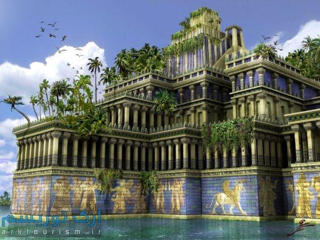 The Hanging Gardens of Babylon (1)