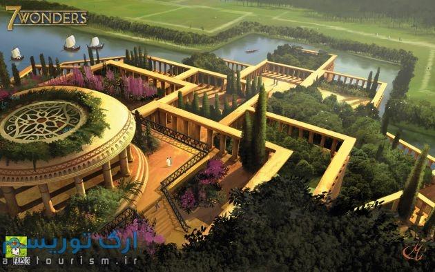 The Hanging Gardens of Babylon (4)