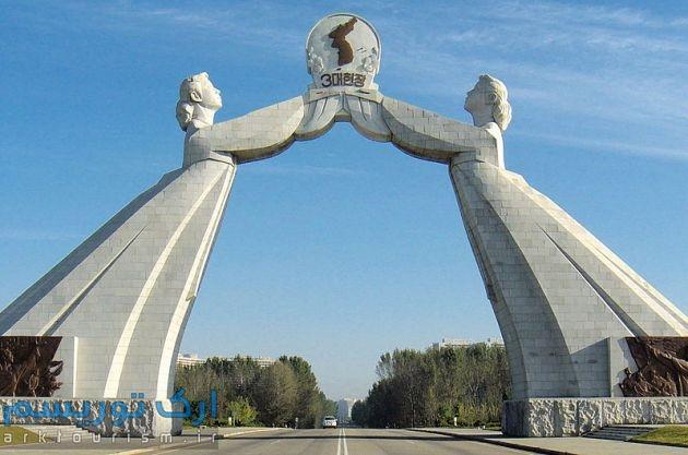 pyongyang (11)