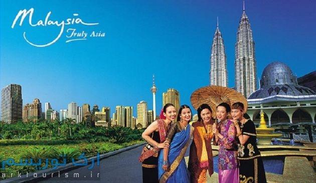 مالزی (5)