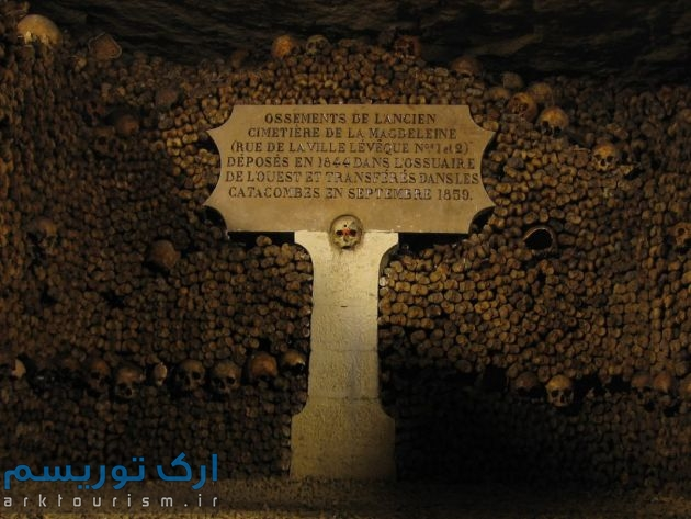 Paris Catacombs (9)
