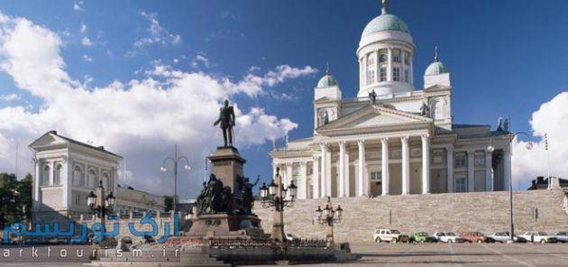Senate Square (2)