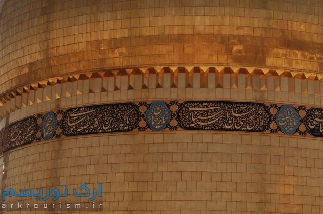 haram (1)
