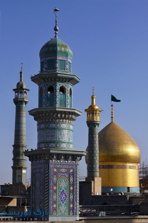 haram (3)