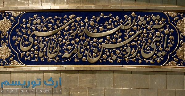 haram (4)