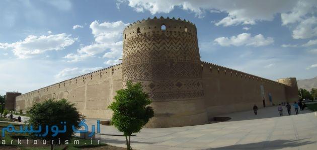arg-karimkhan-shiraz