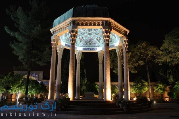 fal-hafez-4