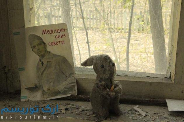 chernobyl-school