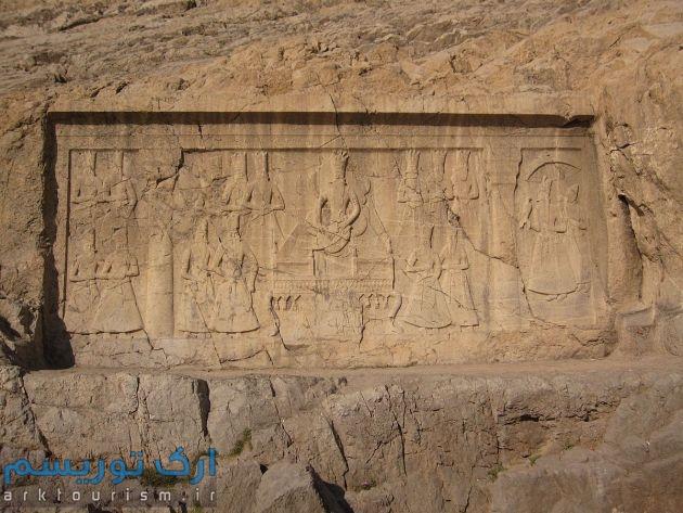 تپه چشمه علی و سنگ نگاره فتحعلی شاه