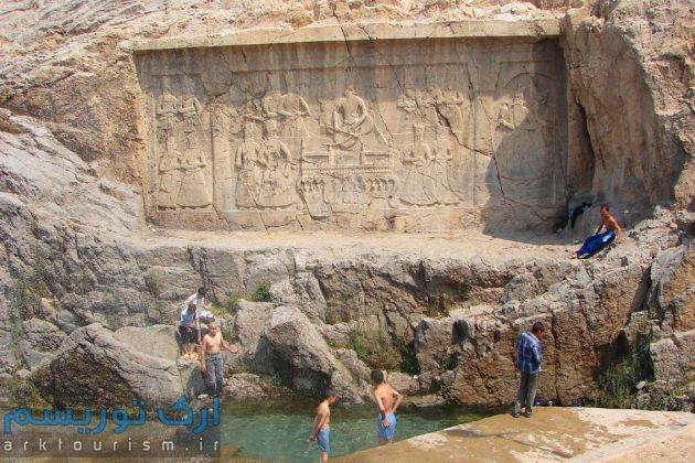 چشمه-علی