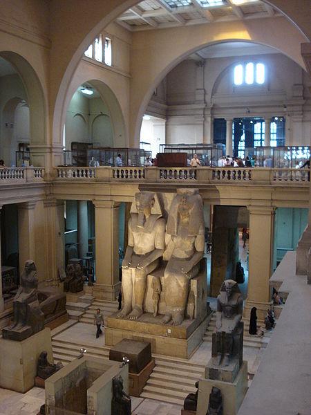 450px Egyptian Museum 18 - مصر در شمال شرقی آفریقا